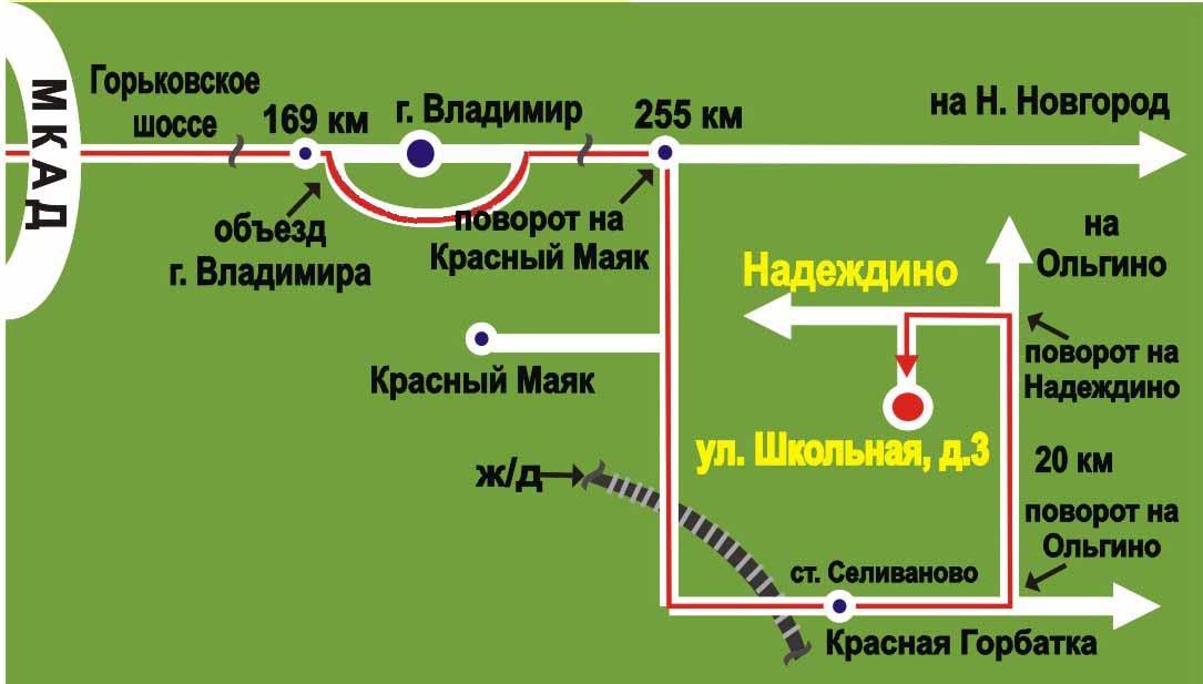 Схема проезда База отдыха Надеждино